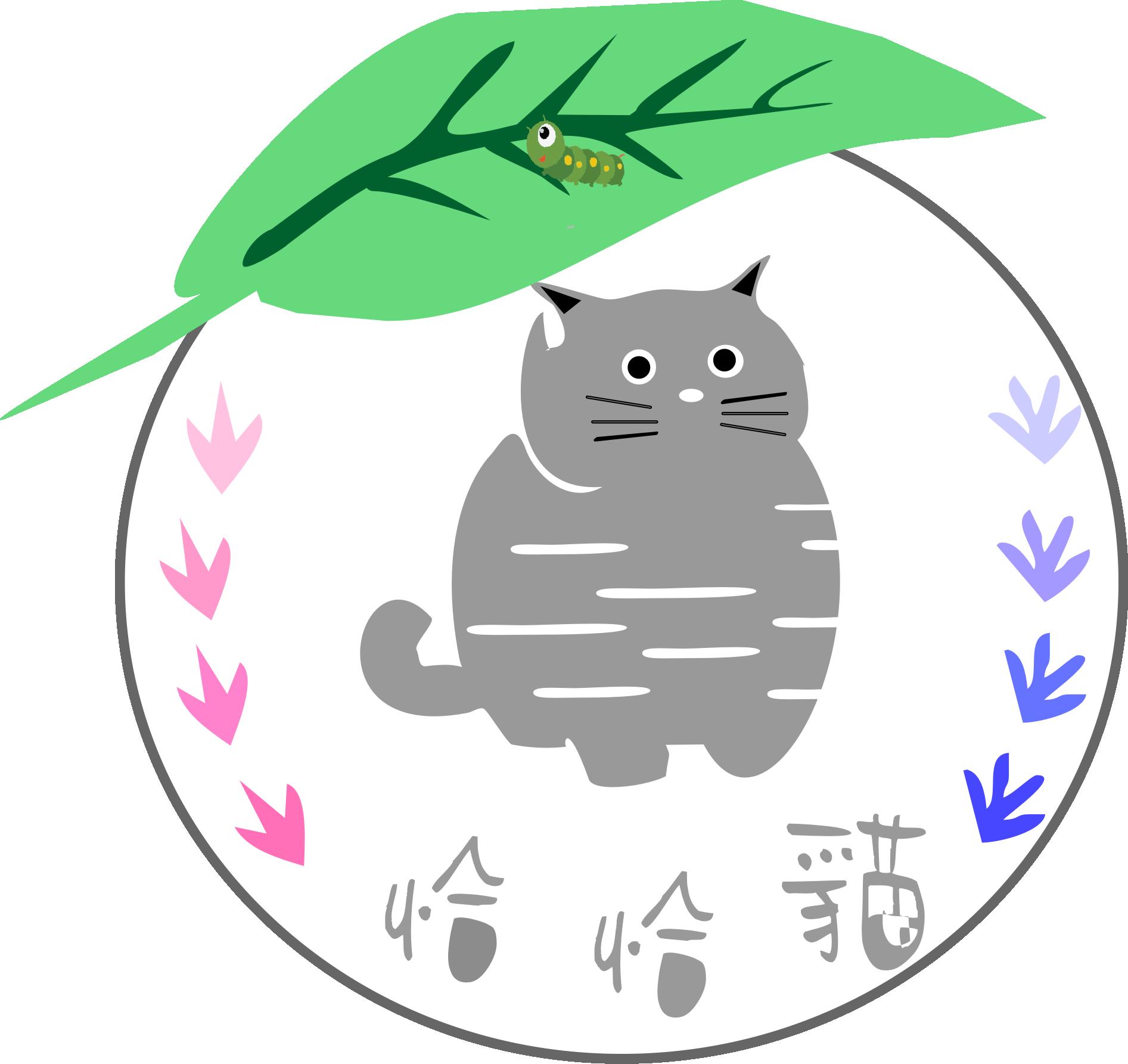 寵物用品 貓飼料 貓罐頭 貓砂盆 貓抓板 貓咪玩具【恰恰貓咪賣場】